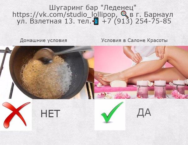Отзывы шугаринг паста в домашних условиях рецепт