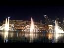 Танцюючі фонтани в Дубаї.