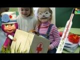 Играем в ДОКТОРА С УКОЛАМИ! Доктор лечит пациента. Видео для детей. Маша и Медведь УКОЛ