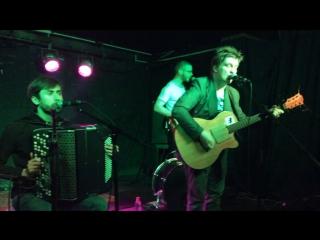 Аффинаж - Счастье (live Красноярск)