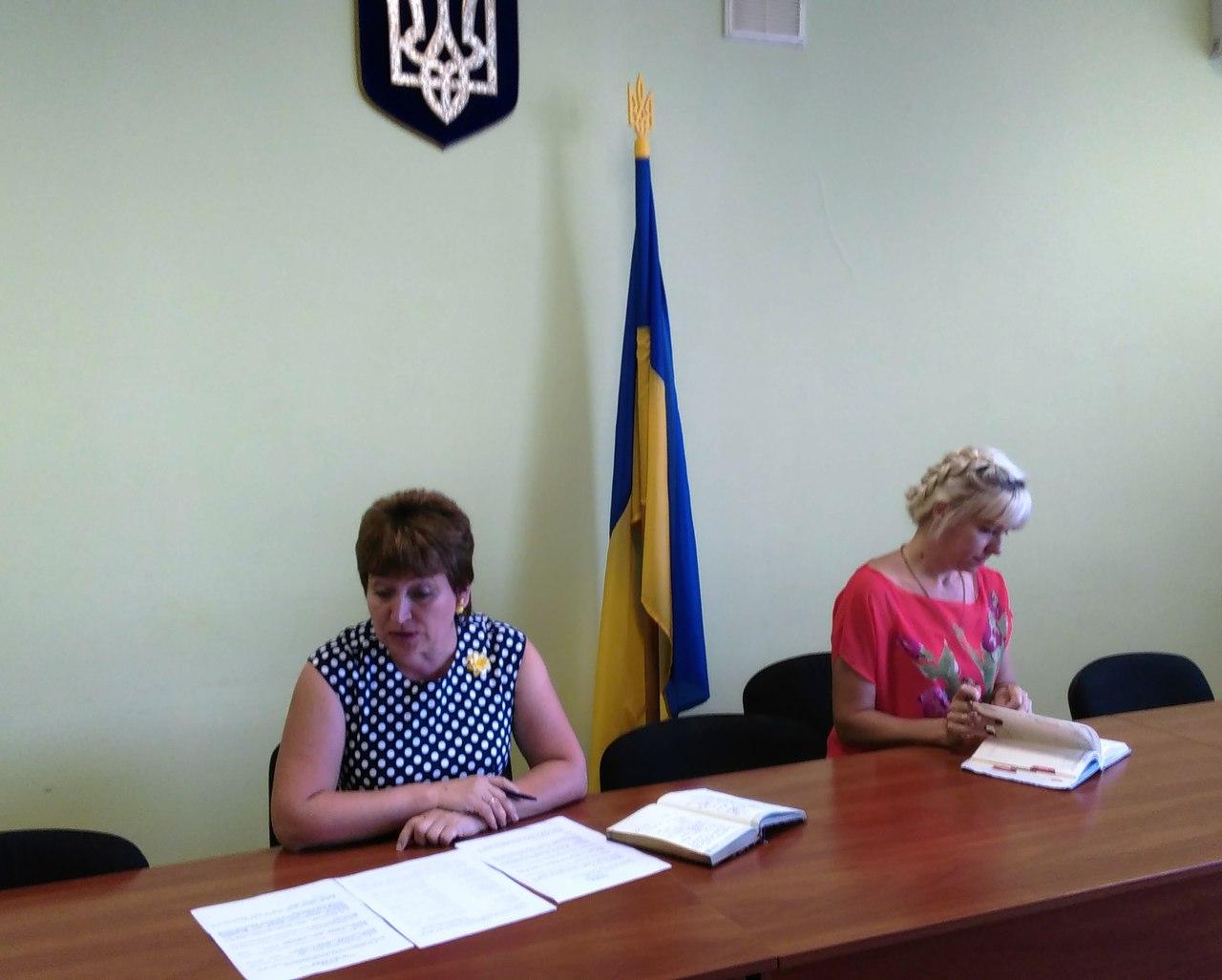 Заступник голови Печенізької райдержадміністрації О.В.Кизим провела апаратну нараду