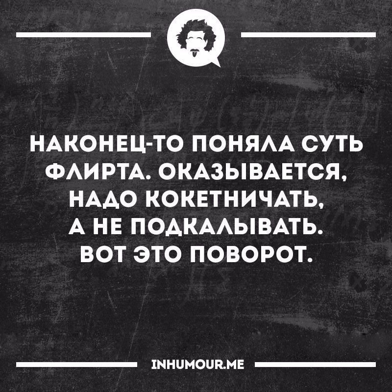 Альбина Ветрова |