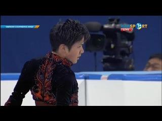 Shoma UNO 宇野昌磨 FS - 2017 4CC