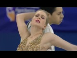 Kaitlyn WEAVER  Andrew POJE Free Dance Four Continents Championships 2017