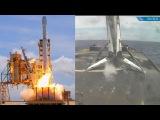SpaceX Falcon 9 BulgariaSat-1 launch &amp landing, 23 June 2017