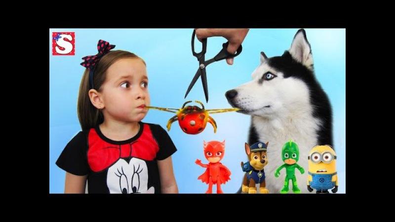 АППАРАТ С ИГРУШКАМИ режем игрушки Видео для детей ГЕРОИ В МАСКАХ Щенячий патрул