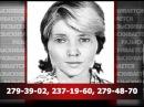 В Уфе полицейские разыскивают подозреваемых в мошенничестве розыск