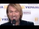 Олег Винник Счастье