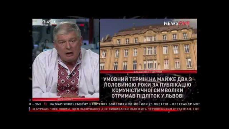 Львов Блогера подростка осудили на 2 5 года за коммунистическую символику на стр ...