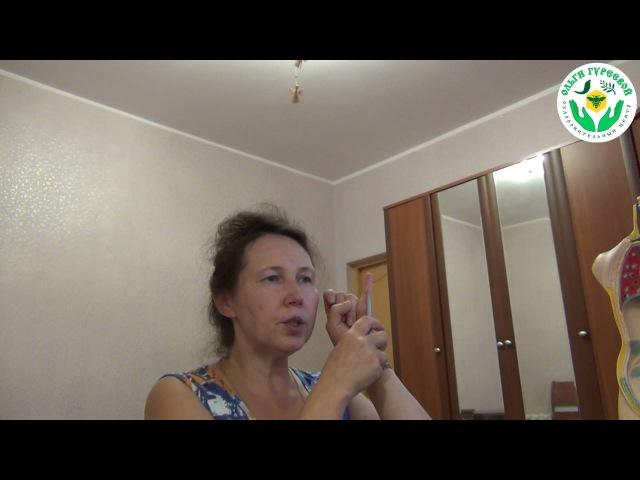 Здоровый кишечник - здоровая кожа. Видео лекция Гуреевой О.Е. (УОЦ Ольги Гуреевой, Ижевск)