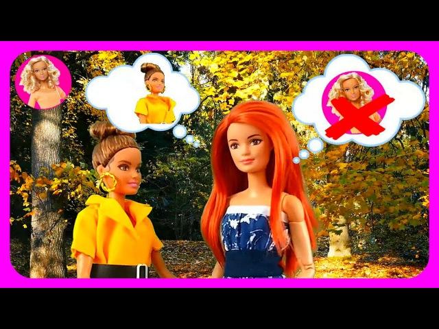 Барби на русском - Ракель пытается поссорить Барби и Саммер. Куклы Барби Мультик ...