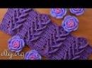 ♥ Дельфиниум Рельефный Узор крючком Урок вязания крючком Delphinium crochet stitch