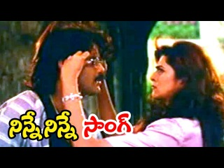 Rakshakudu Songs - Ninne Ninne - Nagarjuna, Sushmita Sen