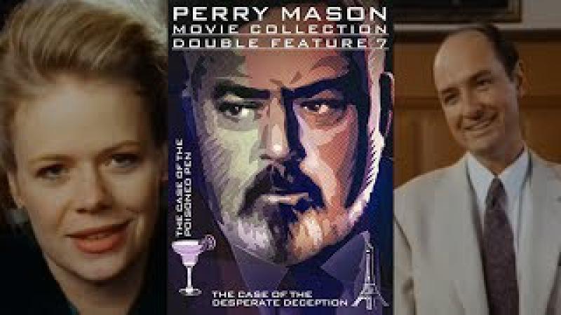 Перри Мейсон: Дело о вынужденном обмане. Сына обвиняют в смерти нациста, офицера ...