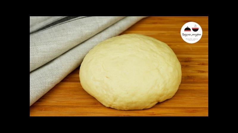 ТЕСТО ДЛЯ ПЕЛЬМЕНЕЙ и вареников Чистая кухня всегда Dough For Dumplings