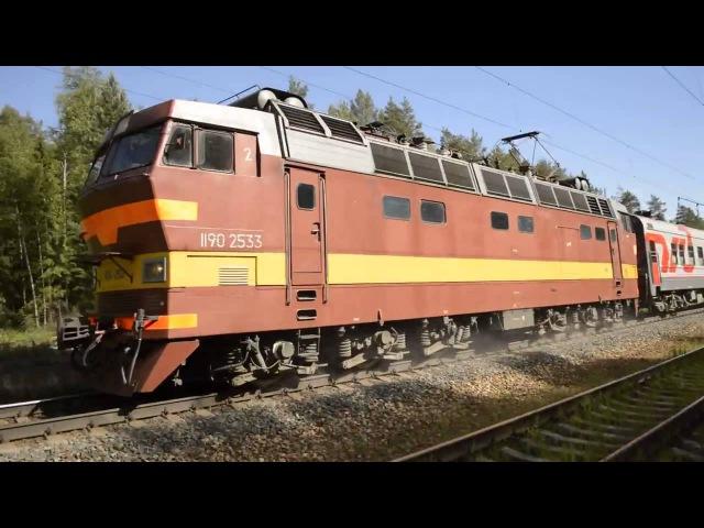 экстренное торможение поезда