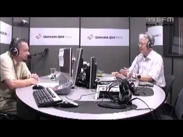 Степан Демура и Валентин Катасонов - золото, валюта и ЦБ. 21.08.2016г.