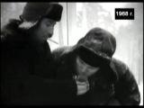 Юрий Пузырёв и Аида Ведищева Прощание с Братском