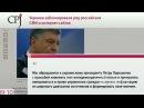 Запрет российских соц. сетей. Мариуполь, да или нет 26.05.2017, Панорама