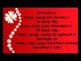 Lidushik - Pare - Lyrics