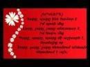Lidushik - Pare - Lyrics