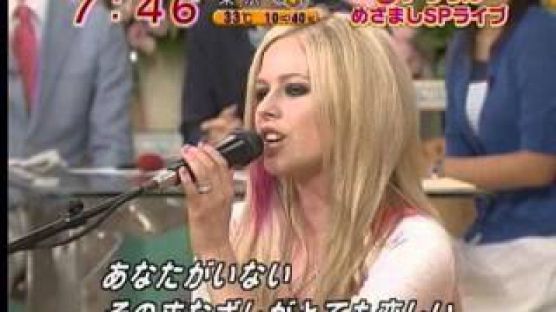 Avril Lavigne When Youre Gone Interview @ Japanese TV Show 2007