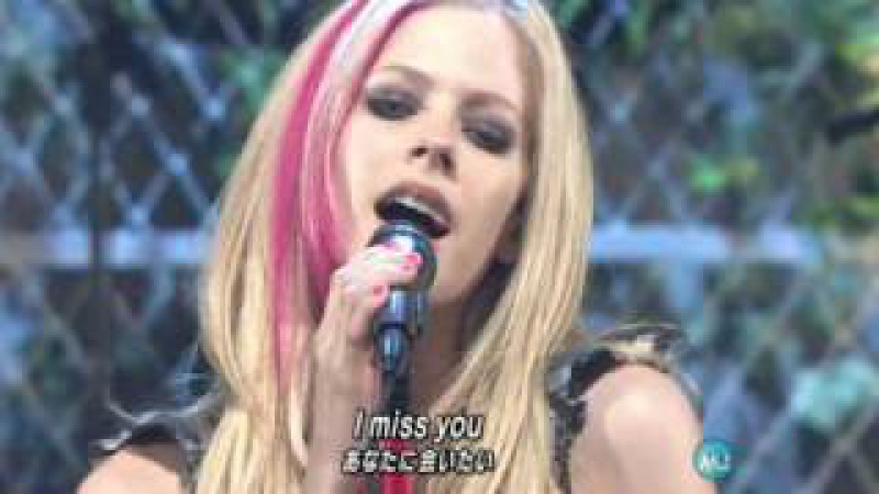 Avril Lavigne - When You're Gone Live