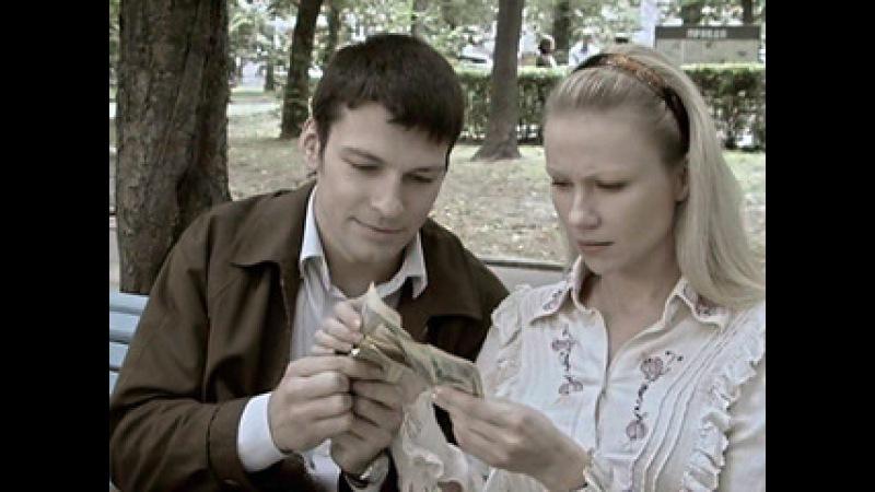 Апофегей 2 серия (2013)