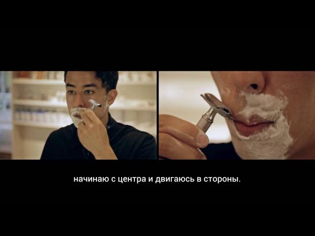 Как бриться Т-образной бритвой от Nomad Barber (с русскими субтитрами)