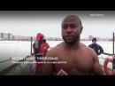 Африканец из Франции приобщился к православной традиции купания в проруби