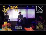 IX - Olive Tree (Live, V-ROX, 18.08.2016)