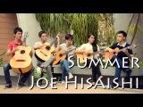 Summer  Joe Hisaishi (Niibori Guitar Quintet)