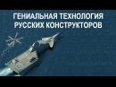 ШОЙГУ НАМЕКНУЛ ЗАПАДУ КТО ТЕПЕРЬ ХОЗЯИН НА МОРЕ война новости военные корабли