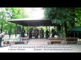 Песня про москалей, НАТО и Порошенко Моисея на День Киева  Видео   блогер Михаил В...