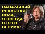 Лия Ахеджакова - Очень откровенное и эмоциональное интервью известной актрисы!