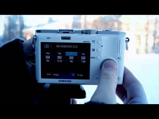 Эффект Time Lapse Photo Motion снято Samsung NX100