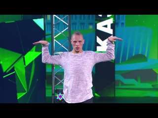 Танцы: Саша Перцев (Onuka - Zavtra) (сезон 3, серия 4)