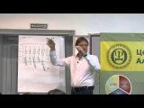 Женский тренинг Александра Олифиренко (презентация)