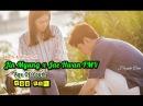 Age of Youth FMV    Jin Myung ❤ Jae Hwan (한예리 ♡ 윤박)    Too Far