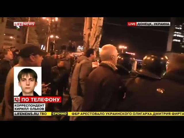 В Донецке Митинг Столкновения заблокировали автобус, ЕВРОмайдан 13.03.2014