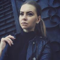 Анастасия Якушова