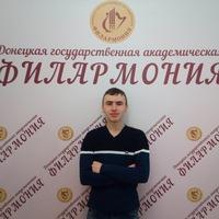 Власюк Ваня