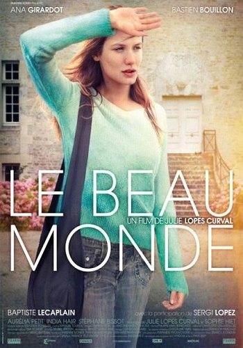 Прекрасный мир / Le beau monde (2014)