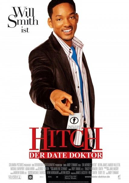 Правила съема: Метод Хитча / Hitch (2005)