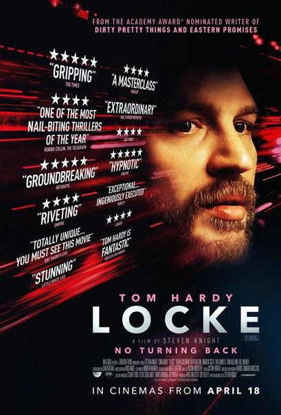 Лок / Locke (2013)