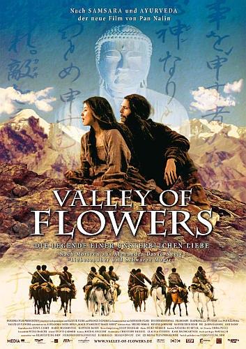 Долина цветов трейлер на русском