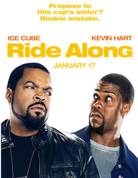 Совместная поездка / Ride Along (2014)