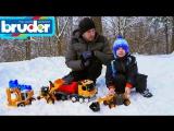 Машинки БРУДЕР и снежная стена - Даник и папа играют со снегом в машинки Погрузчики и  Экскаватор