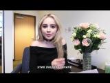 Сабрина на съемках музыкального видео на сингл Thumbs (русские субтитры)
