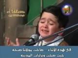 Iranian Child -  Remembrance of Fatimat Al-Zahraa.mp4